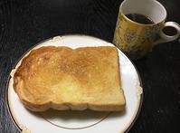 まっとうな贅沢 - Kyoto Corgi Cafe