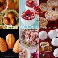 2017年3月のレッスン日程(空席状況) - Cucina ACCA