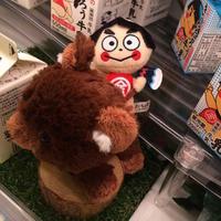 よいしょ君(金太郎) - いせはらのご当地キャラクター「オオヤマン」のブログ