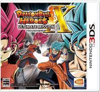 【3DS】ドラゴンボールヒーローズ アルティメットミッションX ダウンロード版のメリットと購入方法 - 【激安】ドラゴンボールヒーローズ アルティメットミッションX 最安値通販
