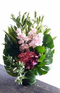 四十九日に。余市町に発送。 - 札幌 花屋 meLL flowers