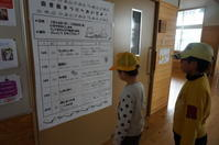 1月16日~25日 図書館祭り - 東川登小ニュース