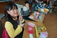 1月24日~30日 給食週間 - 東川登小ニュース