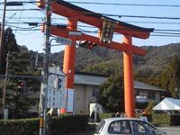 ●3日、京都回遊(1)ー松尾大社 - 太陽と大地のエクボ3