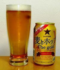 サッポロ 麦とホップ The Gold Extra Rich~麦酒酔噺その648~決定的な差 - クッタの日常