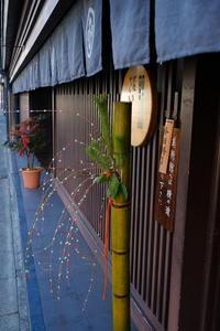 郡上八幡の街並み - minamiazabu de 散歩 with FUJIFILM