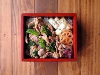 2/2(木)ねぎ豚の味噌炒め丼弁当 - おひとりさまの食卓plus