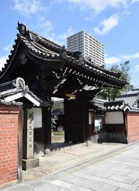 太平記を歩く。 その9 「善通寺・秦武文の碑」 兵庫県尼崎市 - 坂の上のサインボード