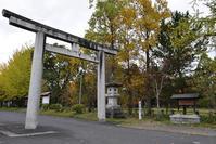 太平記を歩く。 その12 「院庄館跡(作楽神社)」 岡山県津山市 - 坂の上のサインボード