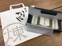 銀座かずや - 5W - www.fivew.jp