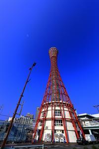 神戸港 - 彩