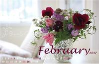 2月のカレンダー「シャンパンウイークエンド*ワインウイークエンド」 - Bloom&Grow通信「芦屋から 季節の色と香りに包まれた贅沢な毎日」