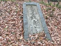 南朝 戒重西阿と良円 - 奈良・桜井の歴史と社会