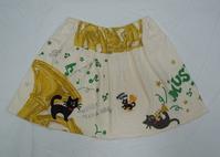 305.roughのスカート - フリルの子供服