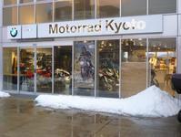 試乗インプレッション No13/R-nineTスクランブラー - motorrad kyoto staff blog