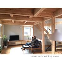 ウッド繋がりのお客様 - ◆wood designのお家ができるまで◆