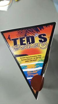 TED'S BAKERY ハウピアクリームパイ - 色、いろいろ
