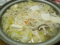 味噌野菜鍋 - 日だまりカフェ