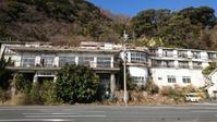 下田ホテル - 廃遺墟跡  ~はいいきょせき~