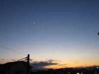 クールミントの月(追記あり) - Jours le chercher