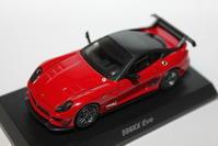 1/64 Kyosho Ferrari 12 599XX Evo - 1/87 SCHUCO & 1/64 KYOSHO ミニカーコレクション byまさーる