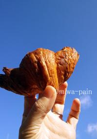 【告知】ESSAY162番〜3年半ぶりの名古屋、ぱぴ・ぽん・らびの旅! - パンある日記(仮)@この世にパンがある限り。