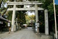 岡崎神社 - Buono Buono!