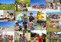 『沖縄・球美の里』第73次・74次保養の募集 - 風のたよりー佐藤かずよし