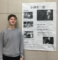 留学生の見た日本∼最終プロジェクトワークから~ - 国語で未来を拓こう