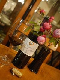 Sociando-Mallet - Days of Wine and Roses