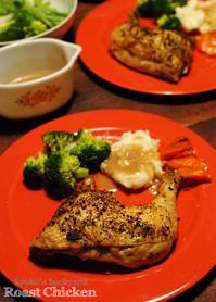 骨付きチキンのオーブン焼きと自家製ハードアップルサイダー - Kyoko's Backyard ~アメリカで田舎暮らし~