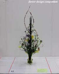 温かなお心、ありがとう・・・☆コンテストを通して・・・ - 花が教えてくれたこと