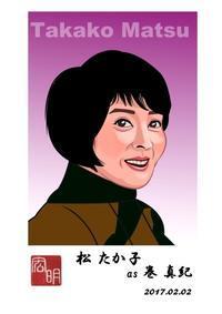 松たか子さんを描きました。#3(A133) - 楽しいね。似顔絵は… ヒロアキの作品館