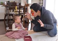 VS 鬼(写真部門) - nyaokoさんちの家族時間
