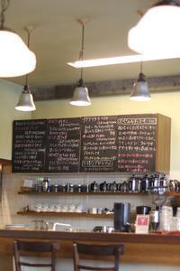 深谷市のロータスカフェさんでランチ - ゆきなそう  猫とガーデニングの日記