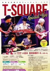 「T-SQUARE SPECIAL LIVE」@ 小金井 宮地楽器ホール - Welcome to Koro's Garden!