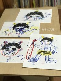 ◆豆まきスタンプ遊び (&節分の絵本) - おうち文庫