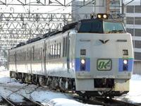 カシオペア紀行で行く北海道の旅~その2 - 8001列車の旅と撮影記録