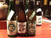 本日入荷の日本酒! - 日本酒・焼酎処 酒肴旬菜 一季のブログ