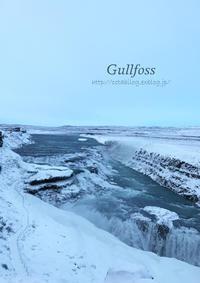 アイスランド 出発から最初の滝まで - CCLOG