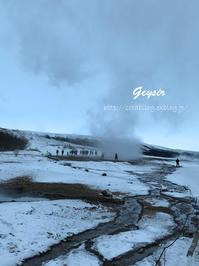アイスランドの間欠泉 - CCLOG