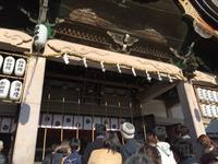 亀山八幡宮初詣 - torisan日記