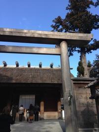 伊勢神宮 志摩のギャラリー - 石のコトバ