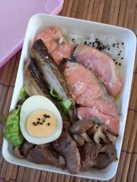 焼き魚弁当 - 東京ライフ