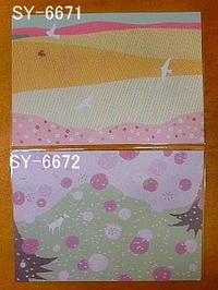 ひらい みも 春のポストカード - ichioshiのイチオシ!