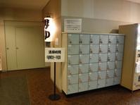 ホテルパストール - あんちゃんの温泉メモ