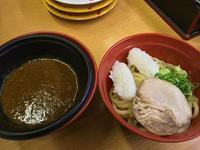 スシロー:「鯖系カレーつけ麺」を食べた♪ - CHOKOBALLCAFE