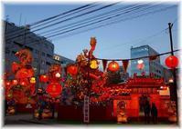 長崎ランタンフェスティバル ② - おばあちゃんのdiary