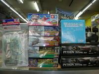 2017年2月4日の入荷品 - 模型の国トヤマの店主日記 (宮崎県宮崎市)
