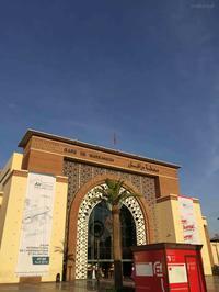 モロッコの旅!⑧ - Dar Makroud